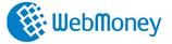 Подключение платежной системы Вебмани на сайт