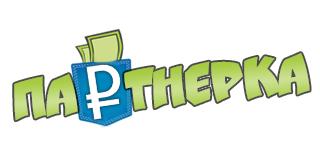 Партнерская программа для веб-разработчиков